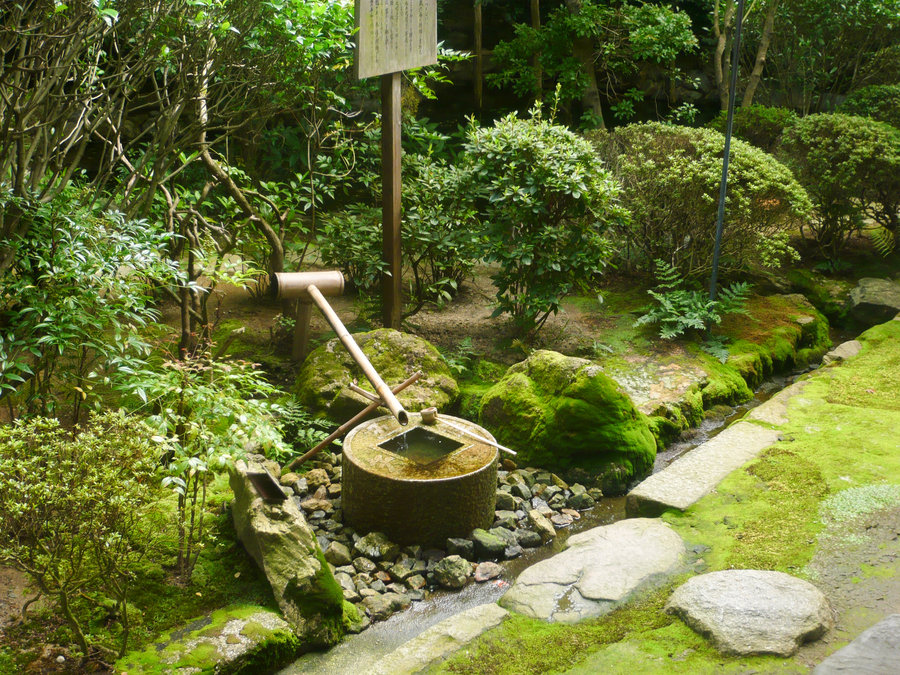http://atomicfrog83.deviantart.com/art/zen-fountain-206051468
